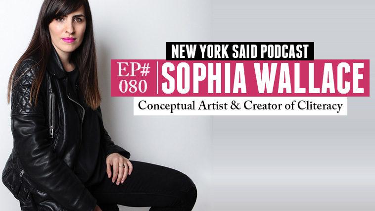 Sophia Wallace